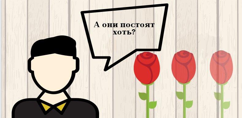 Какие розы дарить? 5 главных сложностей.