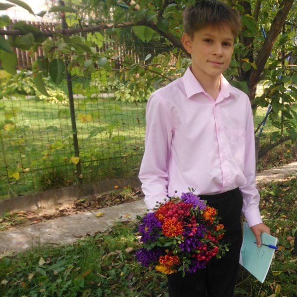 букет для пятиклассника
