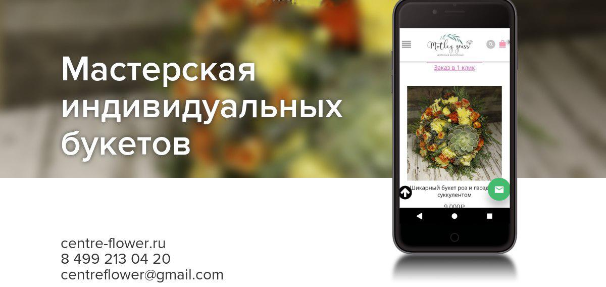 photo_2018-06-10_11-57-32 Браслеты из цветов купить в Москве, цветочный корсаж на заказ